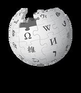 Wikipedia Logo 2010