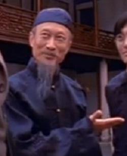 Yen Fu