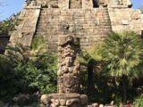Temple of the Crystal Skull