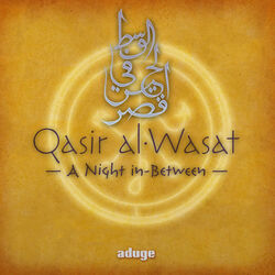 Qasir-al-wasat.jpg