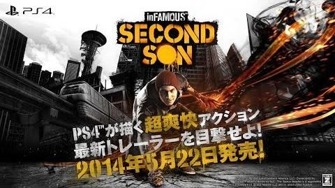 InFAMOUS Second Son Master Trailer