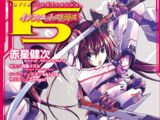Infinite Stratos (series)/Manga