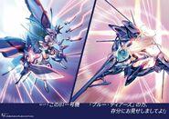 IS Volume 6 Blue Tears vs Silen Zephyrs