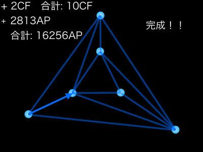渦巻きCFの作成手順.013.jpg