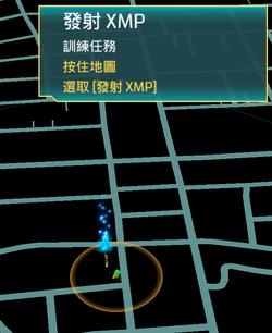 訓練 - 發射 XMP.png