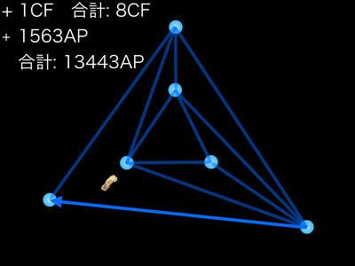 渦巻きCFの作成手順.012.jpg