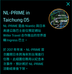 NL-PRIME in Taichung 05.png