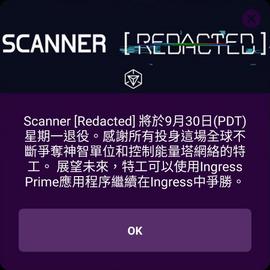 REDACTED.png
