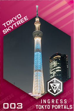 Sky Tree.png