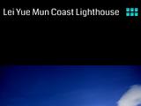 Portal:Lei Yue Mun Coast Lighthouse