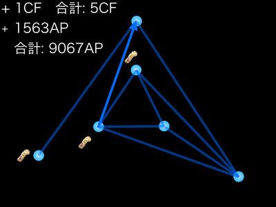 渦巻きCFの作成手順.010.jpg