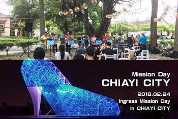 Mission Day in Chiayi City.jpg
