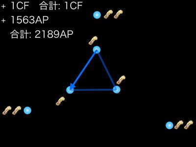 渦巻きCFの作成手順.004.jpg