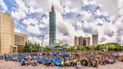 Helios - Taipei.jpg