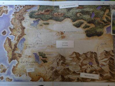 Eragon-5-11.jpg