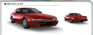 S13 Cranberry Red AS0