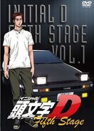 Takumi Fujiwara with his AE86 in a Fifth Stage DVD Volume cover