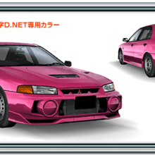 EVO4 Pink AS8.png