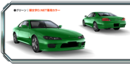 S15 Green AS8