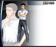 Bunta Fujiwara Profile AS7