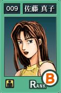 SS009 Mako Sato