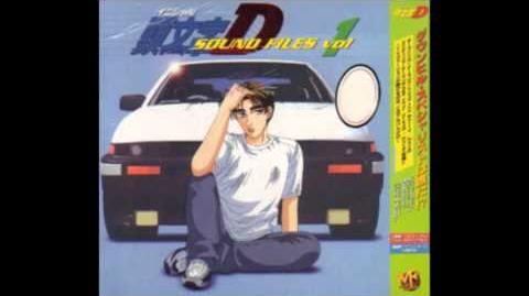 Initial D First Stage Sound Files vol