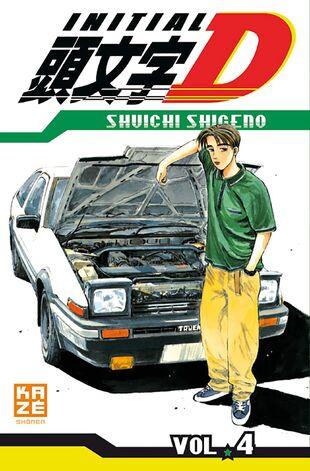 KAZE Cover