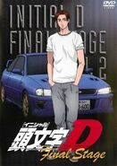 Takumi Fujiwara with his father's Impreza in a Fifth Stage DVD Volume cover