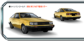 AE86 Levin Champagne Gold AS8