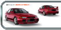 EVO3 Wine Red AS8