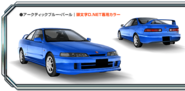 DC2 Arctic Blue Pearl AS8