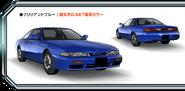 S14 Brilliant Blue AS8