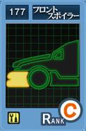 SS177 Front Bumper
