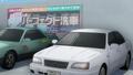 Yuichi's Toyota Camry Legend