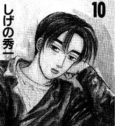 Takumi Vol10 inside cover