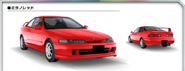 DC2 Milano Red AS0