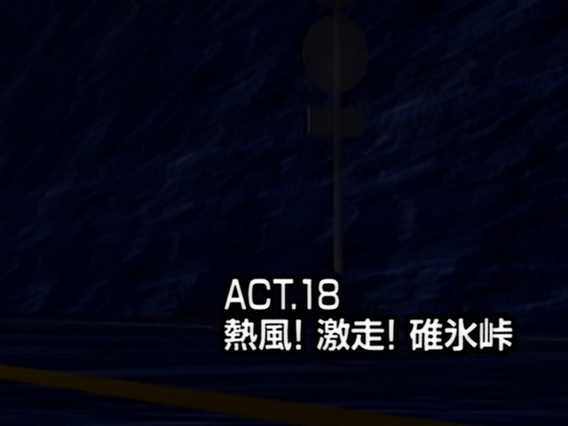 First Stage - Act 18