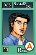 SS025 Aikawa