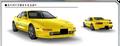MR2 Super Bright Yellow AS0