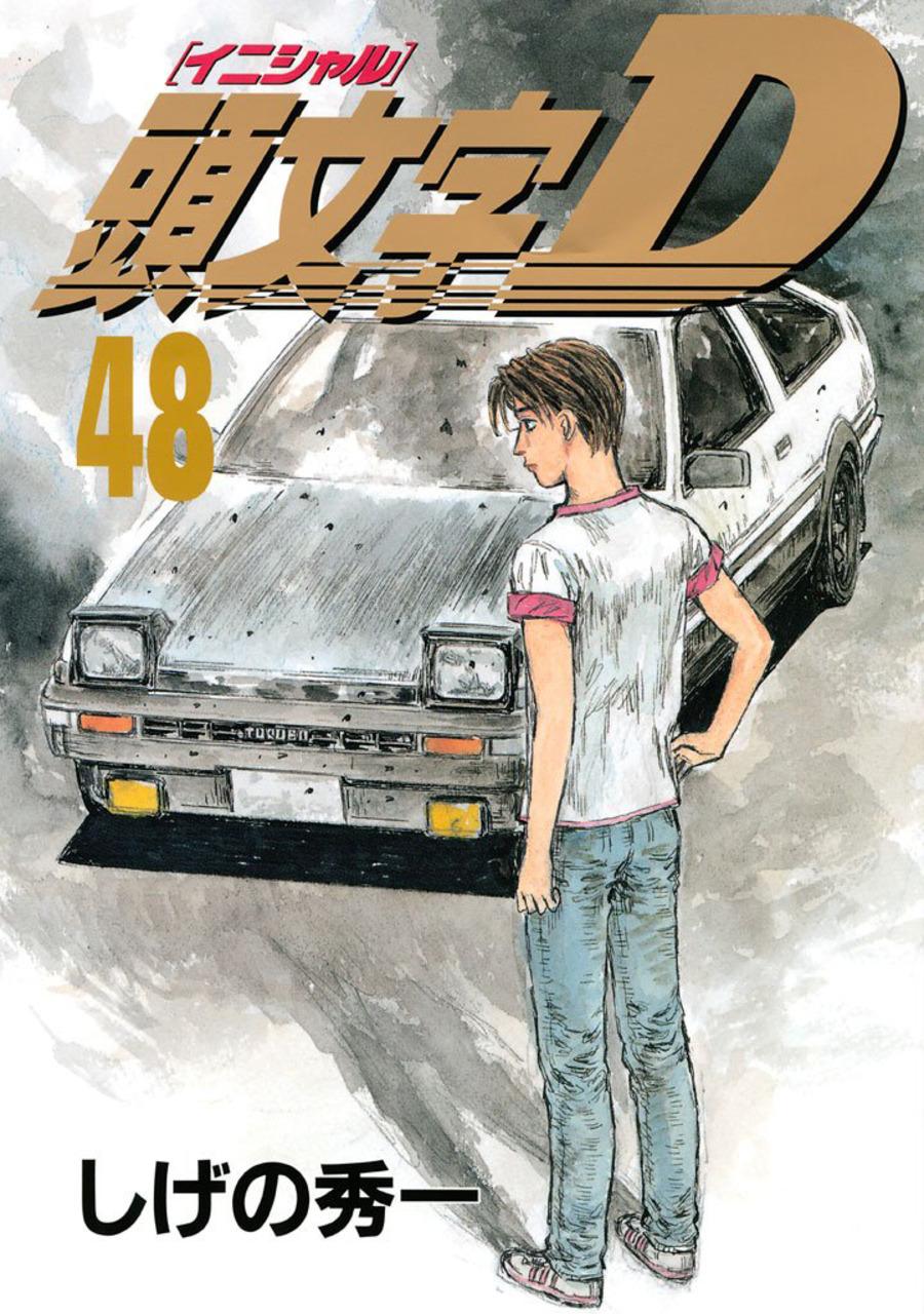 Volume 48