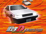 Super Eurobeat Presents Initial D Second Stage D Non-Stop Selection