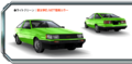 AE86 Levin Light Green AS8