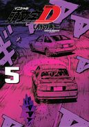 Initial D New Edition Volume 5 Cover