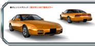 180SX Orange Metallic AS8