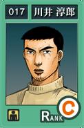 SS017 Atsuro Kawai