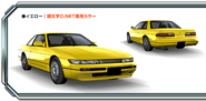 S13 Yellow AS8