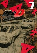 Initial D New Edition Volume 7 Cover