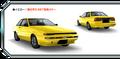 Yellow Trueno 2Door AS8