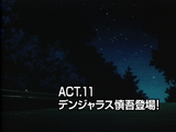 First Stage - Act 11