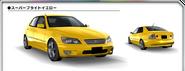 Altezza Super Bright Yellow AS0
